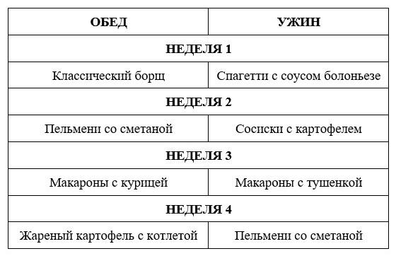 Бюджет_вариант_1