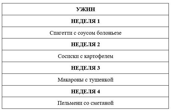 Бюджет_вариант_2