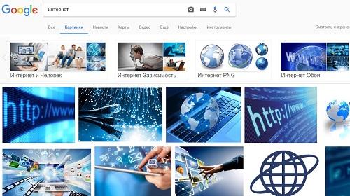 Поиск гугл