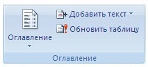 Шаблон реферата - текст