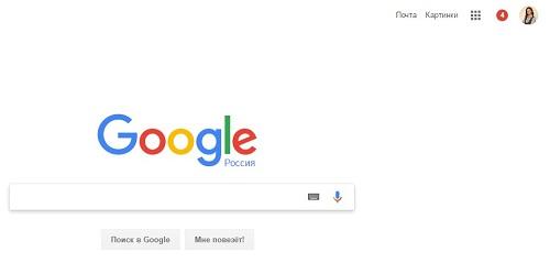 Гугл поиск