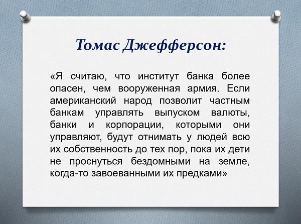 tsentralnyiy_bank