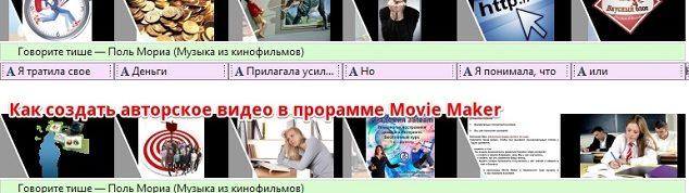 kinostudiya_miniatyurka
